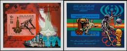 ** LIBYE - Blocs Feuillets - 33/34, Non Dentelés: Jeux Olympiques De Moscou 80, Football (Michel 42/43 B) - Libië
