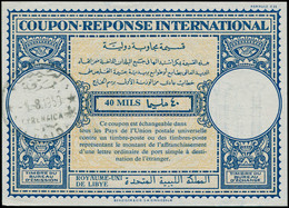 O LIBYE - Coupons Réponse - Coupon International 40m. (El Baida 1/8/59) - Libië