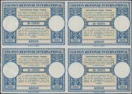 * MALAISIE KEDAH - Coupons Réponse - Bloc De 4 Non émis, Provenant De L'album UPU 1947: 24 Cents - Kedah