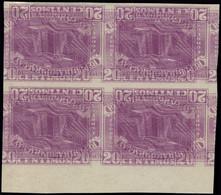 (*) PARAGUAY - Poste - 490, Bloc De 4 Non Dentelé, Double Impression Dont Une Renversée + Une Simple Au Dos: 20c. Phare  - Paraguay
