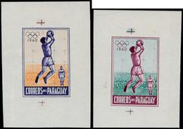 EPA PARAGUAY - Poste - 572/75, 2 Petits Feuillets, Couleurs Non émises Sans Faciale: Football, Jeux Olympiques De Rome 1 - Paraguay