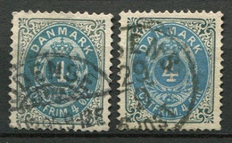 Dänemark Nr.23 I Y A A+b        O  Used        (778) - Used Stamps