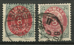 Dänemark Nr.25 I Y A         O  Used        (779) - Used Stamps