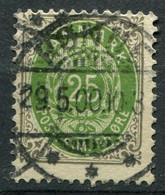 Dänemark Nr.29 II Y B         O  Used        (789) - Used Stamps