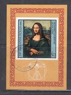 Bulgaria 1980 - Painting Of Leonardo Da Vinci, Mi-Nr. Bl. 107, Used - Gebraucht