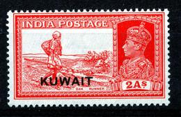 KUWAIT 1939  KGVI  2  Annas  MH - Kuwait