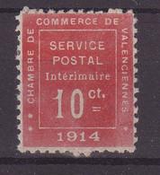 FRANCE : GUERRE . N° 1 * . TB . SIGNE BRUN . 1914 . ( CATALOGUE YVERT ) . - Guerres