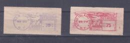 Etats Unis - 2 Vignettes D'affranchissement De 1947 E 1949 - New York Et Long Island - Greenfeld - Unused Stamps