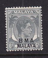 B.M.A. (Malaya): 1945/48   KGVI 'B.M.A.' OVPT   SG6a    6c   [Ordinary]  MH - Malaya (British Military Administration)