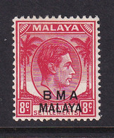 B.M.A. (Malaya): 1945/48   KGVI 'B.M.A.' OVPT   SG7    8c     MH - Malaya (British Military Administration)