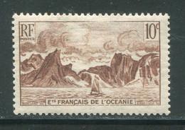 OCEANIE- Y&T N°182- Neuf Avec Charnière * - Unused Stamps