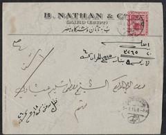 Jewish Judaica Cover Cairo Egypt 1915 - B. NATHAN & Co. - 1915-1921 British Protectorate