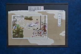 (G) CHINA  PRC 2003 SMALL LOT 2 (MNH) - Gebraucht