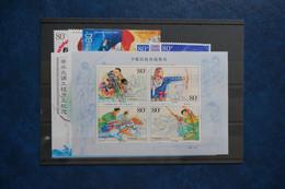 (G) CHINA  PRC 2003 SMALL LOT 4 (MNH) - Gebraucht