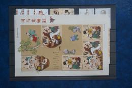(G) CHINA  PRC 2004 SMALL LOT 1 (MNH) - Gebraucht