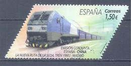 SPANJE     (GES860) - 2011-... Usati