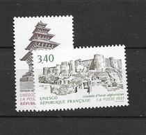 1991 MNH Unesco,  Mi 43-44 Postfris** - Ungebraucht