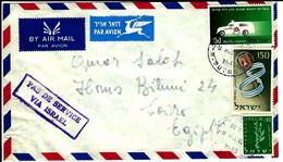 """ISRAEL - Lettre PAR AVION De HAIFA Du 14-5-70 Vers  LE CAIRE (Egypte) + """"PAS DE SERVICE VIA ISRAEL"""" - Briefe U. Dokumente"""
