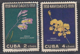 Cuba, Scott #611-612, Used, Flowers, Issued 1958 - Used Stamps