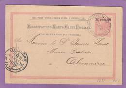 GANZSACHE AUS PERA-CONSTANTINOPEL AN EINEM ZAHNARZT IN ALEXANDRIA , ÄGYPTEN,1897. - Eastern Austria