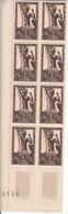 ALGERIE  N° 332 LUTTE CONTRE LE CANCER   BLOC DE 8   NEUFS XX - Unused Stamps