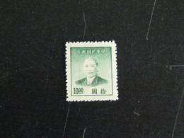 CHINE CHINA YT 716a NSG - SUN YAT SEN - 1912-1949 Republic