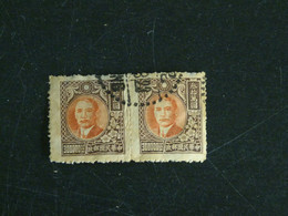 CHINE CHINA YT 591 OBLITERE - SUN YAT SEN - 1912-1949 Republic