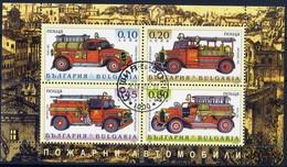 Fire Trucks - Bulgaria / Bulgarie 2005 -  Sheet With Data Cachet - Gebraucht