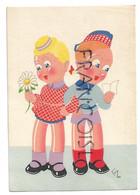 Couple D'enfants Se Tient Par Le Bras, Lettre Et Marguerite. Signée Guy40 - Taferelen En Landschappen