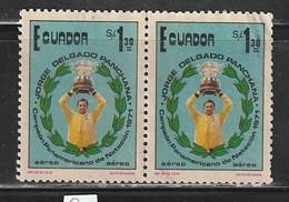EQUATEUR 255 // YVERT 594X2 (AÉRIEN) // 1975 - Ecuador