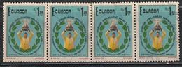EQUATEUR 256 // YVERT 594X4 (AÉRIEN) // 1975 - Ecuador