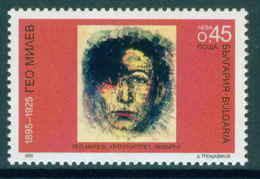 4673 Bulgaria 2005 Geo Milev - Georghi Milev Kassabov - Self-portrait POET Dichter ** MNH Bulgarie Bulgarien Bulgarije - Ungebraucht