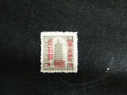 CHINE CHINA 913 OBLITERE - PAGODE - Gebraucht