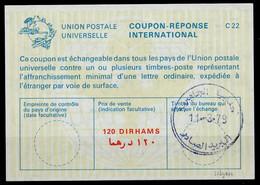 LIBYA / LIBYE La22A 120 DIRHAMS International Reply Coupon Reponse Antwortschein IRC IAS o 11.3.79 - Libya