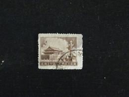 CHINE CHINA 1077 OBLITERE - PORTE DE LA PAIX CELESTE (ABIME) - Gebraucht