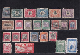 DOMINICAN REPUBLIC REPUBLICA DOMINICANA DOMINIKA 1881/1940 LOT DEFINITIVES  USED/ UNUSED - Dominican Republic
