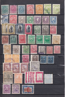PARAGUAY 1884/1940 LOT DEFINITIVES  USED/ GESTEMPELT - Paraguay
