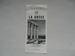 VIEUX PAPIERS - DEPLIANT TOURISTIQUE : CROISIERE DE L'AMITIE ROTARIENNE - LA GRECE - AIR FRANCE - Dépliants Turistici
