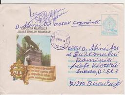 WW1 BUCURESTI THE GENIUS MILITARY MONUMENT ROMANIA POSTAL STATIONERY - WW1 (I Guerra Mundial)