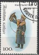 KYRGYZSTAN - Homme Avec Faucon - Costumes Nationaux - Costumi