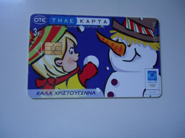 GREECE    USED   CARDS   CHRISTMAS - Grecia
