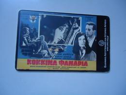 GREECE    USED   CARDS   CINEMA - Grecia