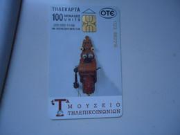 GREECE    USED   CARDS TELEPHONES - Grecia