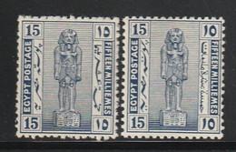 EGYPTE - N°64+65 ** (1920-22) Ramsès II - 1915-1921 British Protectorate