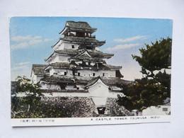 CARTE JAPON  COULEUR Avec Oblitération - Altri