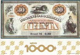 BRAZIL Block 38,unused - Blocks & Sheetlets