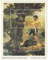 BRAZIL Block 46,unused - Blocks & Sheetlets