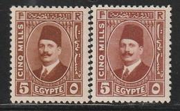 EGYPTE - N°122+a * (1927-32) Série Courante : Le Roi Fouad 1er - Unused Stamps