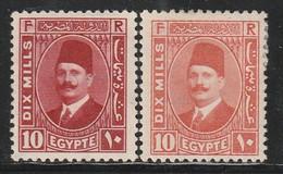 EGYPTE - N°123+a * (1927-32) Série Courante : Le Roi Fouad 1er - Unused Stamps