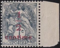 France . Y&T .    157     .   **    .    Neuf Avec Gomme D' Origine Et SANS Charnière - Unused Stamps